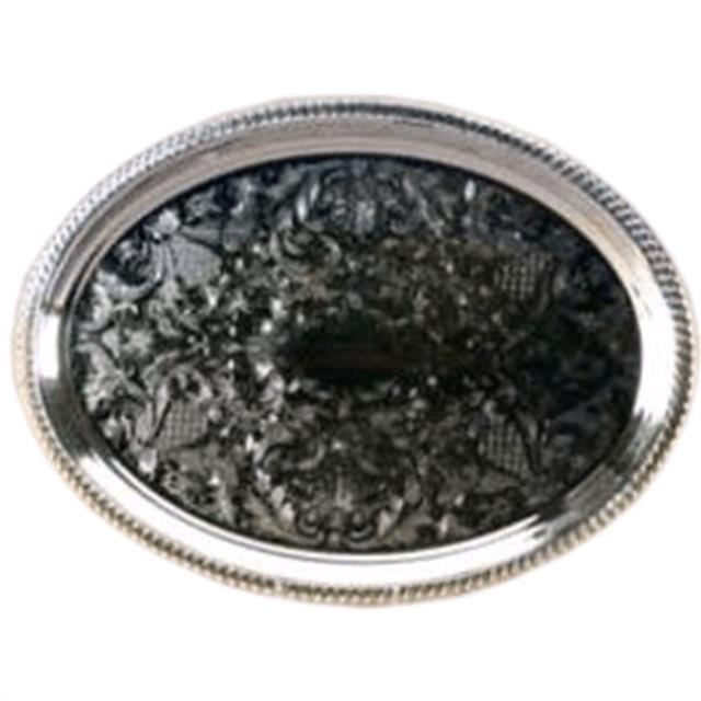 Where to find SILVER OVAL TRAYS in Portland